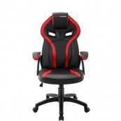 SILLA GAMER MARS GAMING MGC118BR ROJA - Inside-Pc