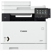 Laser Color Multifunction Printer CANON MF744CDW I-SENSYS FAX - A4 - 27PPM - USB - WIFI - TOTAL DUPLEX - MOBILE - NFC - Inside-P